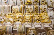 أسعار الذهب في التعاملات المسائية اليوم الأربعاء 24 مارس 2021 في مصر