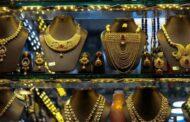 أسعار الذهب اليوم الأحد 28 مارس 2021 في مصر