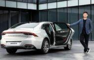 شركة هيونداي توضح بعض تفاصيل سيارة أزيرا 2023