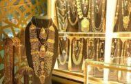 أسعار الذهب اليوم الاثنين 29 مارس 2021 في مصر