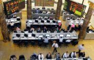 أسعار الأسهم بالبورصة المصرية اليوم الثلاثاء 30 مارس 2021 في مصر