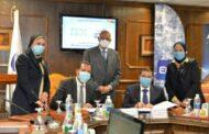 شركة مصر للطيران السياحة والأسواق الحرة وشركة IBM توقعان عقد تعاون مشترك لتطبيق حلول الحوسبة السحابية