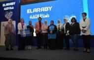 مؤسسة بهية تحتفل بشهر المرأة العالمي بمسابقة للطهي بين محاربات بهية وتكرم 40