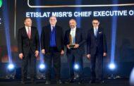 اتصالات مصر تحصد جائزة «أول مشغل رقمي متكامل» في السوق المصري