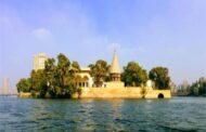 السياحة تنظم معرضا حول «النساء في زمن الجائحة»