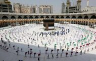 السعودية تشترط تلقي لقاح كورونا لأداء الحج هذا العام