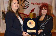 اتحاد المستثمرات العرب وجمعية سيدات الأعمال يكرم سها الترجمان
