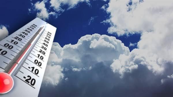 الأرصاد الجوية : غدا ارتفاع ملحوظ بدرجات الحرارة بكافة الأنحاء