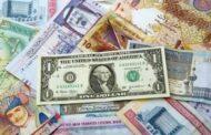 أسعار الدولار والعملات الأجنبية اليوم الأحد 4  أبريل 2021 في مصر
