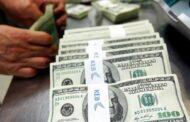 أسعار الدولار الأمريكى اليوم الجمعة 9 أبريل 2021 في البنوك