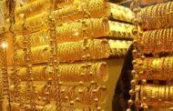 أسعار الذهب في مصر اليوم السبت 17 أبريل 2021