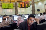 أسعار الأسهم بالبورصة المصرية اليوم الإثنين 19 أبريل 2021
