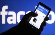 تطبيق فيس بوك يخطط لاستضافة ميزات صوتية وافتراضية جديدة