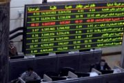 أسعار الأسهم بالبورصة المصرية اليوم الثلاثاء 20 أبريل 2021