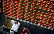 أسعار الأسهم بالبورصة المصرية اليوم الأحد 25 أبريل 2021