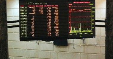 أسعار الأسهم بالبورصة المصرية اليوم الأربعاء 28 أبريل 2021