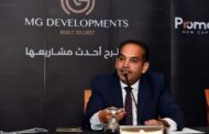 MG Developments تطلق أحدث مشروعاتها في العاصمة الإدارية الجديدة