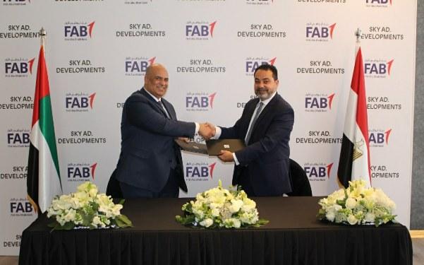 سكاي أبوظبي توقع بروتوكولاً مع بنك أبوظبي الأول لتمويل الوحدات السكنية بطرق سداد مختلفة