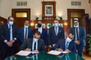 بنك مصر يمنح تمويل إسلامي بمبلغ 1.1 مليار جنية مصري لشركة إنرشيا للتنمية العقارية
