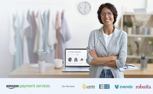 أمازون لخدمات الدفع الإلكتروني تعفي الشركات الصغيرة من رسوم الخدمة دعماً لمبادرة البنك المركزي المصري