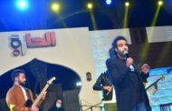 محمد عدوية يتألق في إفتتاح خيمة الحارة بحضور حمدي الميرغني