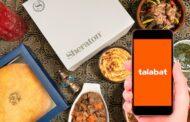فندق وكازينو شيراتون القاهرة يقدم خدمة توصيل الطلبات للمنازل عن طريق تطبيق طلبات