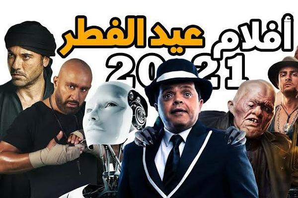9 أفلام تشارك في موسم عيد الفطر المبارك عودة عز والسقا وهنيدي إلى السباق