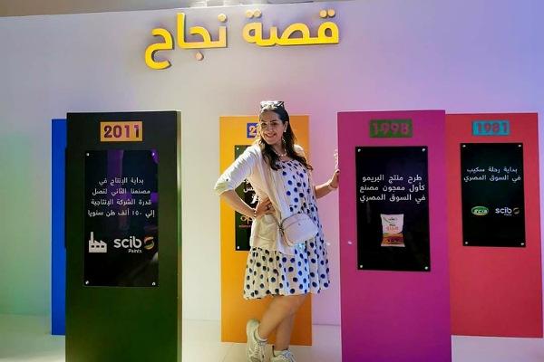 سكيب للدهانات تحتفل بمرو 40 عامًا على بدء أعمالها في السوق المصرية