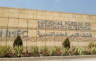 المتحف القومي للحضارة كل ما تريد معرفته