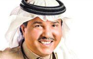 محمد عبده ضيف أولى حلقات سوالف رمضانية