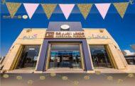 متحف الغردقة يعلن مواعيد الزائرين في رمضان