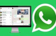 تطبيق واتساب : يظهر لمستخدمي أندرويد مميزات جديدة