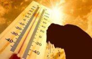 هيئة الأرصاد الجوية : غدا ارتفاع بدرجات الحرارة بكافة الأنحاء