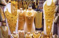أسعار الذهب اليوم الأحد 2 مايو 2021 في مصر