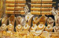 أسعار الذهب اليوم الثلاثاء 4 مايو 2021 فى مصر