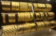 أسعار الذهب اليوم السبت 8 مايو 2021 في مصر