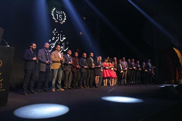 رسمياً إقامة الحفل السنوي لجائزة ساويرس الثقافية يوم 21 مايو بمسرح النافورة في دار الأوبرا المصرية