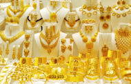 أسعار الذهب لايف اليوم الثلاثاء 4 مايو 2021