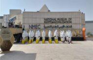 تطهير المتحف القومى للحضارة بالفسطاط