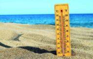 الأرصاد : استمرار ارتفاع حرارة الجو اليوم