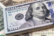 سعر الدولار اليوم الأربعاء 16-6-2021 بالبنوك
