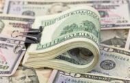 أسعار الدولار اليوم الجمعة 18 يونيو 2021