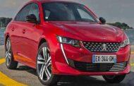أسعار ومواصفات السيارة الفرنسية بيجو