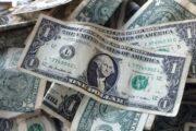 أسعار الدولار اليوم الجمعة 25 يونيو 2021