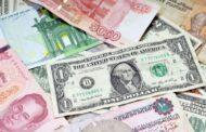 أسعار الدولار اليوم الأحد 13 يونيو 2021