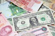 أسعار الدولار اليوم الثلاثاء 15 يونيو 2021