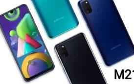 سامسونج تطلق نسخة محسنة من Galaxy M21 بإمكانات كبيرة
