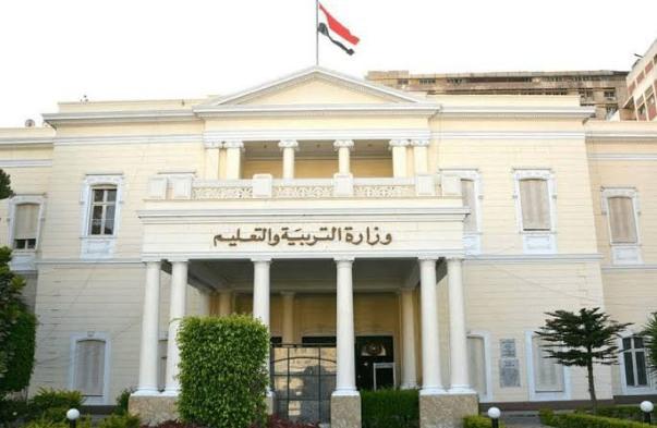 وزارة التعليم : تعلن ضوابط امتحانات الثانوية العامة 2021