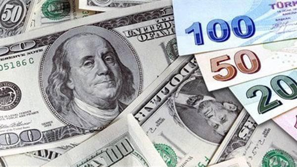 أسعار الدولار اليوم الخميس 10 يونيو 2021 في البنوك