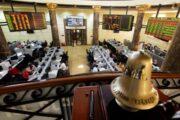 أسعار الأسهم بالبورصة المصرية اليوم الثلاثاء 15 يونيو 2021